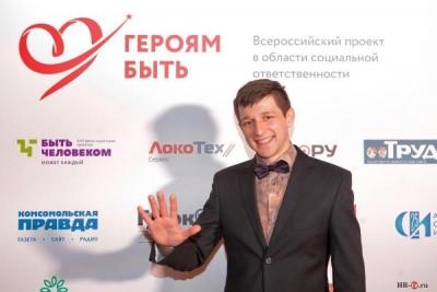 Сотрудник компании «ЧЕТРА» стал финалистом конкурса «Героям — быть!»