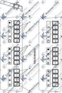 1102-10-165CП Щиток выключателей 2.12