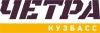 ЧЕТРА объявляет о запуске первого совместного предприятия с дилером