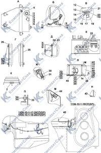 1106-10-1-17СП/-18СП Электрооборудование 2.2