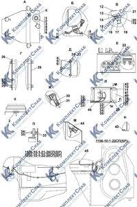 1106-10-1-21СП/-22СП Электрооборудование 2.2