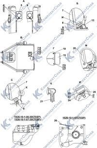 1526-10-1-06СП/-07СРП Электрооборудование 2.2