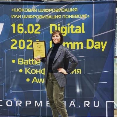 Компания «ЧЕТРА» стала призером престижной ежегодной премии «Digital Communications AWARDS»