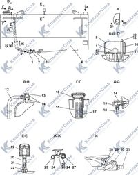 2001-25-10-01СП Бак топливный 1.7