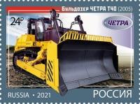 ЧЕТРА Т40 на почтовых марках и в коллекциях филателистов