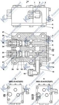 0901-15-4СП/-01СП Клапан 4.9