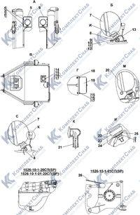 1526-10-1СП/-01СРП Электрооборудование 2.2
