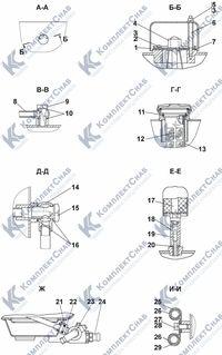 2502-25-10СП Бак топливный 1.17